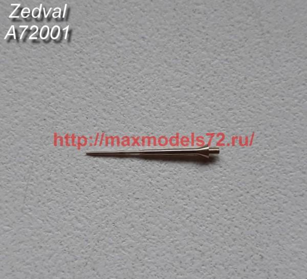 ZdA72001   ПВД для Су-27 (thumb50659)