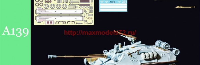 AMinA139   АСУ 85 авиадесантная самоходная артиллерийская установка   ASU 85 Airborne self-propelled artiller (thumb55949)
