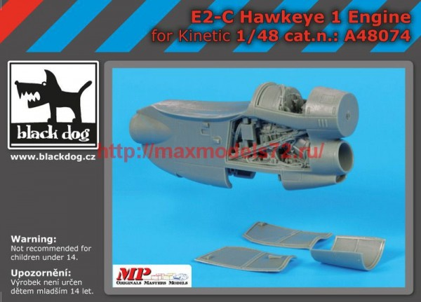 BDA48074   148 E-2 C Hawkeye 1 engine (thumb55119)