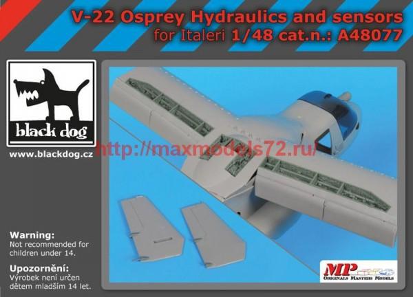 BDA48077   148 V-22 Osprey Hydraulics and sensors (thumb55132)