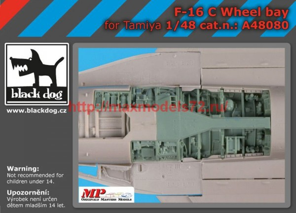 BDA48080   148 F-16  C Wheel bay (thumb55153)
