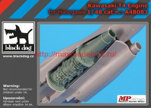 BDA48083   1/48 Kawasaki T 4 engine (thumb55177)