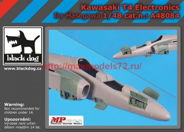 BDA48084   1/48 Kawasaki T 4 electronics (thumb55184)