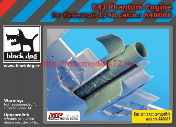 BDA48086   1/48 F4J Phantom engine (thumb55199)