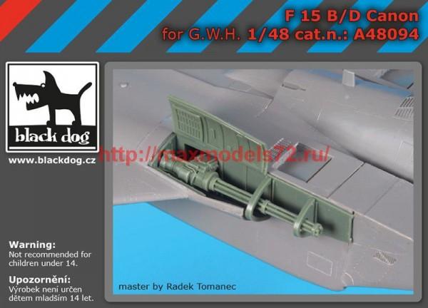 BDA48094   1/48 F-15 B/D canon (thumb55259)