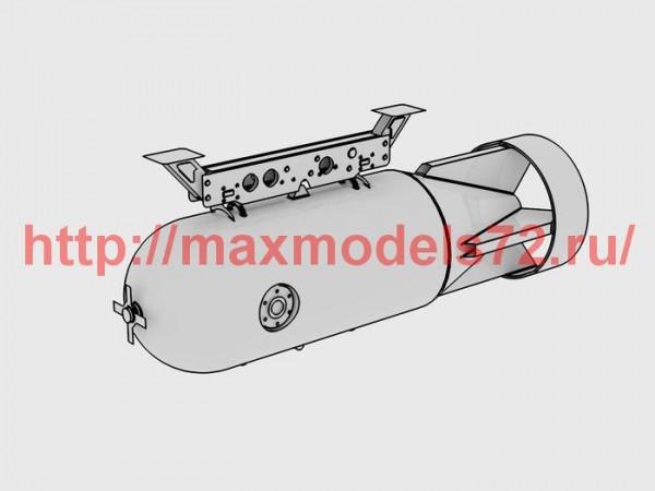 BRL72244   MKXVII Depth charge (thumb51782)