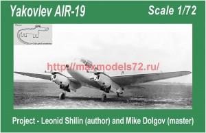 Croco72037   Yakovlev AIR-19 (thumb52152)