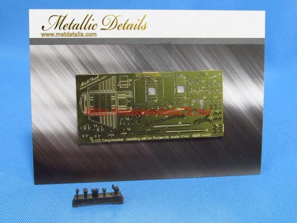 MDR14422   C-133 Cargomaster (Roden) (thumb55993)