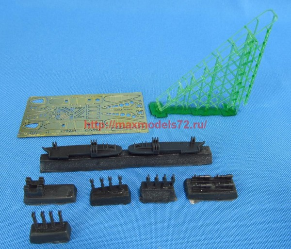 MDR4874   F9F-2 Panther. Wing folding mechanism (Trumpeter) (thumb56061)
