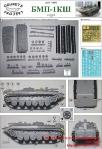 OGURETS720073    БМП-1КШ (attach1 51125)