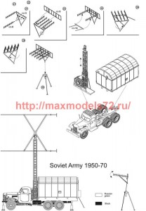 ZZ72026   P-10 Radar  conversion set (attach4 52303)