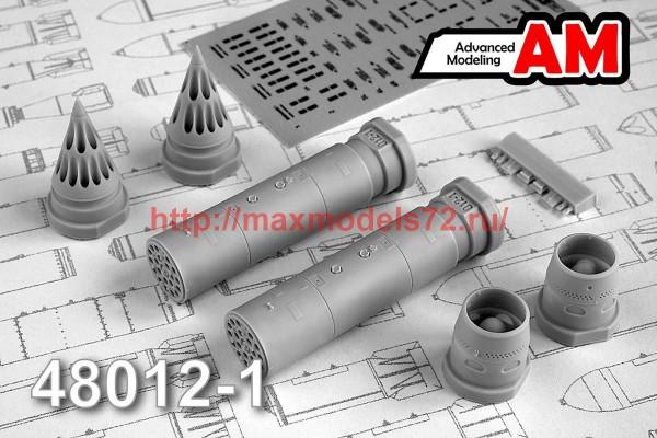АМС 48012-1   Б-8М1 блок НАР (thumb52724)