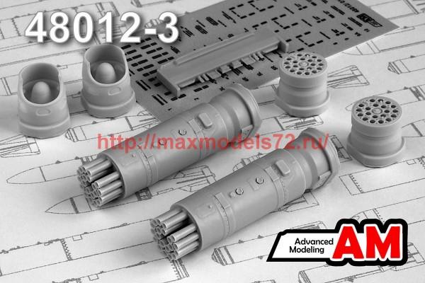 АМС 48012-3   Б-8В20 блок НАР (thumb52728)