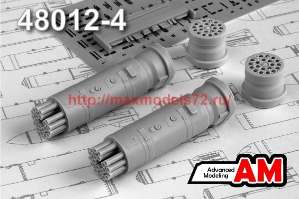 АМС 48012-4   Б-8В20-А блок НАР (thumb52732)