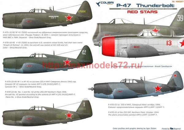 CD48027   P-47 Red Stars (thumb52832)