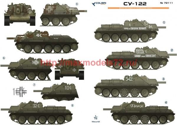 CD72111   SU-122 (thumb52804)
