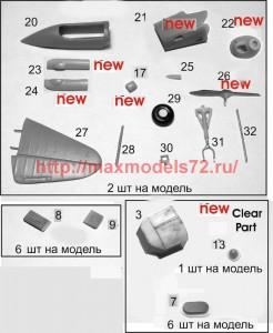 Croco72037   Yakovlev AIR-19 (attach2 52152)