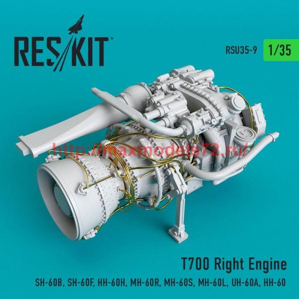 RSU35-0009   T700 Right  Engine (SH-60B, SH-60F, HH-60H, MH-60R, MH-60S, MH-60L, UH-60A, HH-60) (thumb51816)
