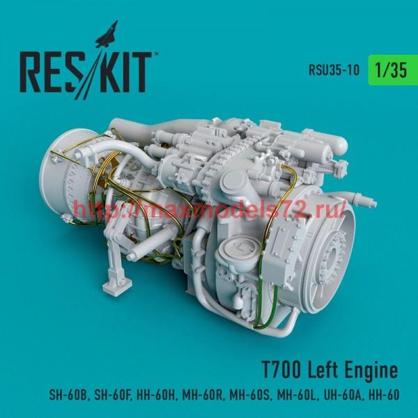RSU35-0010   T700 Left Engine  (SH-60B, SH-60F, HH-60H, MH-60R, MH-60S, MH-60L, UH-60A, HH-60) (thumb51819)