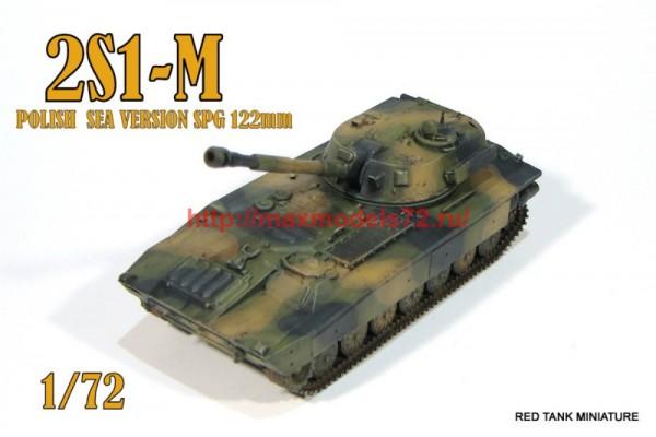 RTM72041   2S1M Polish Sea Version (thumb56533)