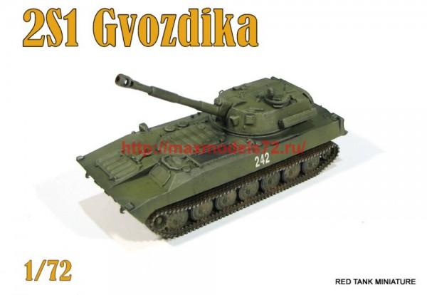 RTM72044   2S1 Gvozdika (thumb56561)