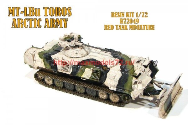 RTM72049   MT-LBu TOROS Arctic Army (thumb56602)
