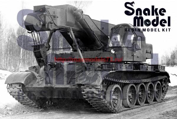 SM72014   Стреловой кран СПК-12Г (thumb54614)
