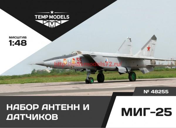 TempM48255   Набор датчиков МИГ-25 (thumb55600)