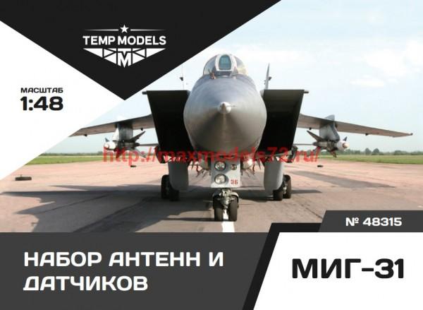 TempM48315   Набор датчиков МИГ-31 (thumb55624)