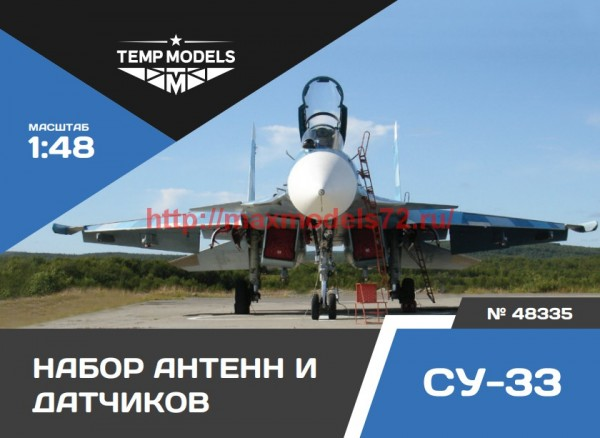 TempM48335   Набор датчиков СУ-33 (thumb55630)