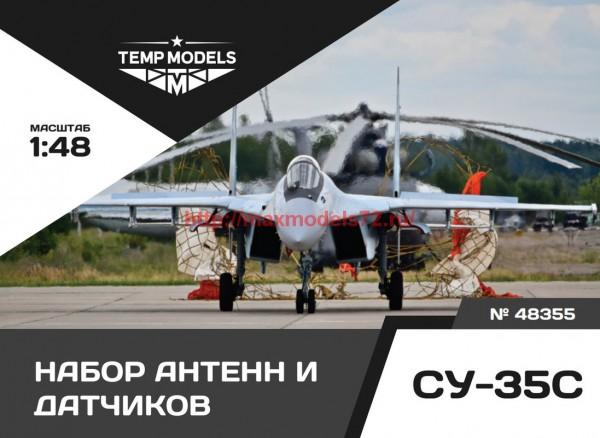 TempM48355   Набор датчиков СУ-35С (thumb55642)