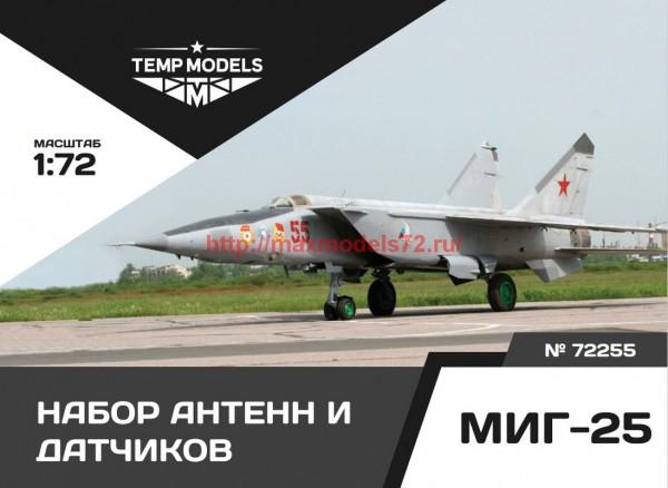 TempM72255   Набор датчиков МИГ-25 (thumb55552)