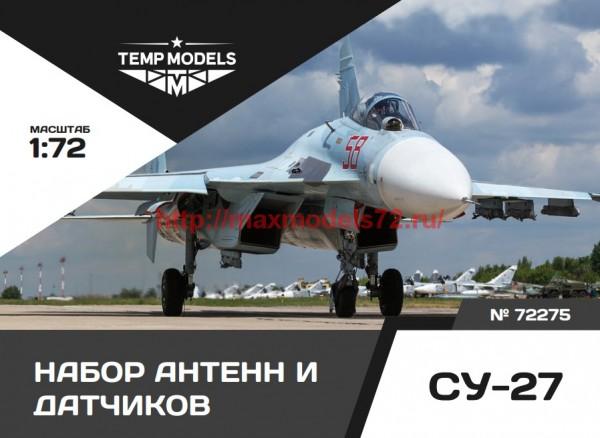 TempM72275   Набор датчиков СУ-27 (thumb55558)