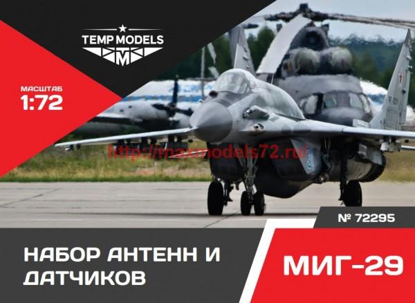 TempM72295   Набор датчиков МИГ-29 (thumb55564)