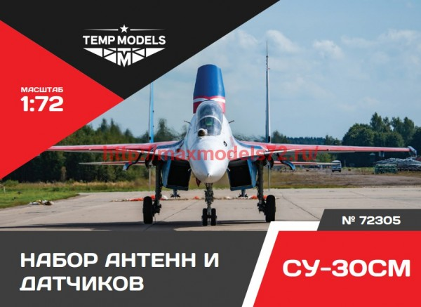 TempM72305   Набор датчиков СУ-30СМ (thumb55570)