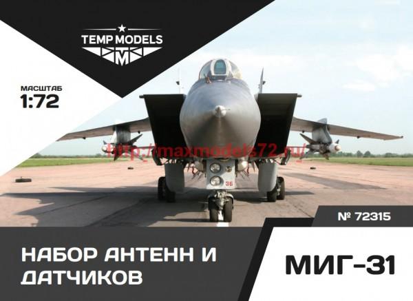 TempM72315   Набор датчиков МИГ-31 (thumb55576)