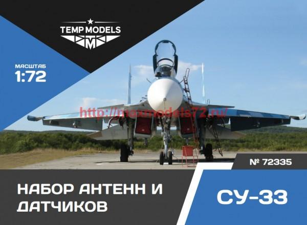 TempM72335   Набор датчиков СУ-33 (thumb55582)