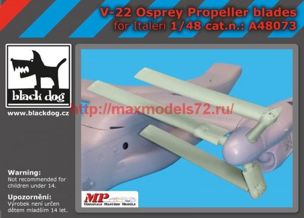 BDA48073   148 V-22 Osprey propeller blades (thumb55114)