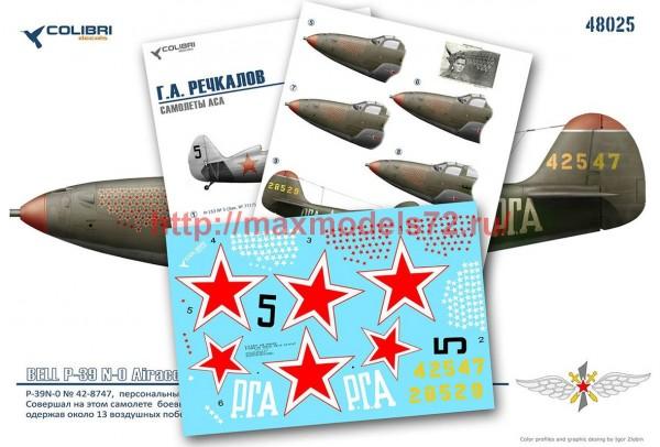 CD48025   Г.А. Речкалов-самолеты Аса (Р-39, И-153) (thumb52828)