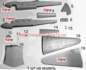 Croco72037   Yakovlev AIR-19 (attach1 52152)