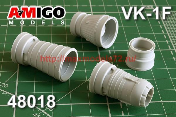 АМG 48018   МиГ-15, МиГ-17Ф/ ПФ реактивное сопло двигателя ВК-1Ф (thumb52749)
