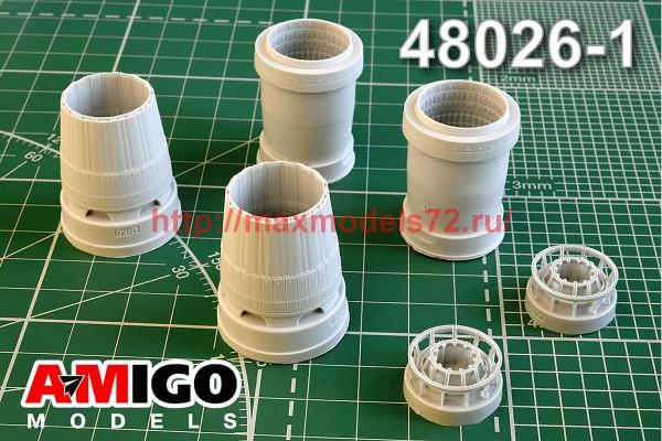 АМG 48026-1   Су-57 сопло двигателя АЛ-41Ф1С (thumb52755)