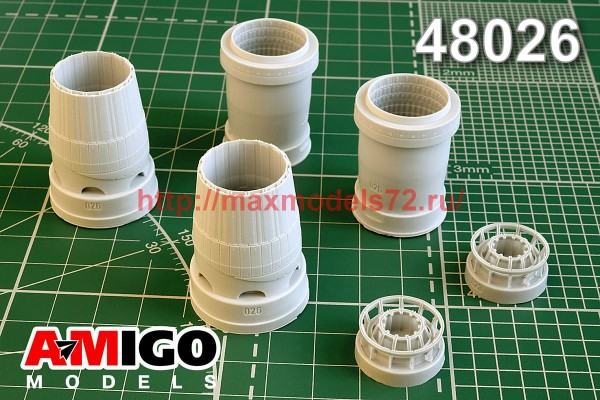 АМG 48026   Су-57 сопло двигателя АЛ-41Ф1С (thumb52752)