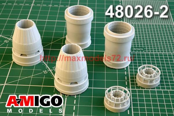АМG 48026-2   Су-57 сопло двигателя АЛ-41Ф1С (thumb52758)