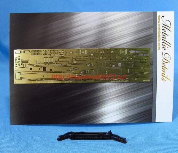 MDR4897   F3H-2M Demon. Wing folding mechanism (HobbyBoss) (thumb56195)