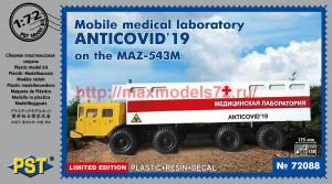PST72088   Медицинская лаборатория МАЗ-543М (thumb51605)