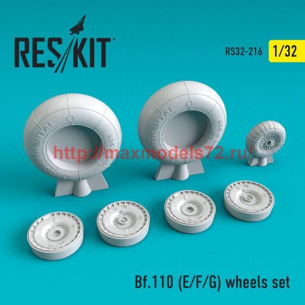 RS32-0216   Messerschmitt Bf.110 (E/F/G) wheels set (thumb51883)