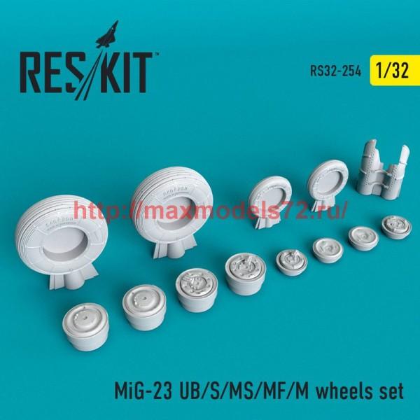 RS32-0254   MiG-23 (UB/S/MS/MF/M) wheels set (thumb51897)