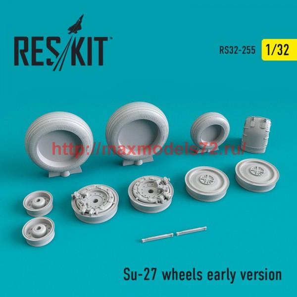 RS32-0255   Su-27 wheels early version (thumb51899)