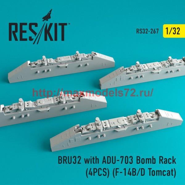 RS32-0267   BRU32 with ADU-703 Bomb Rack (4PCS) (F-14B/D Tomcat) (thumb51905)